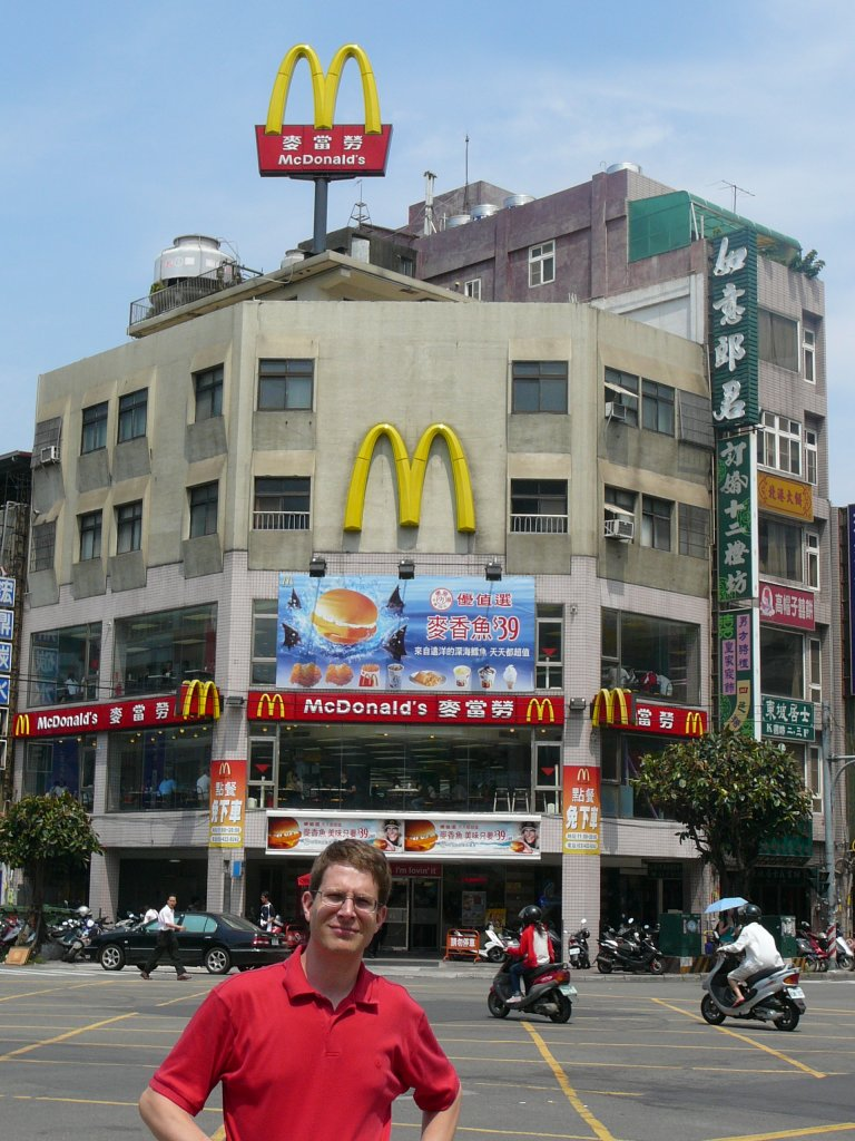 Modeling for McDonalds in Taiwan