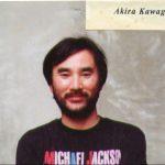 phd 48 Akira Kawaguchi